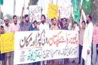 جماعت اسلامی یوتھ کے کارکنوں کا مہنگائی کیخلاف مظاہرہ