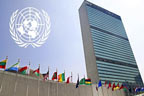 ایران میں سزائے موت کی  شرح خوفناک ، اقوام متحدہ