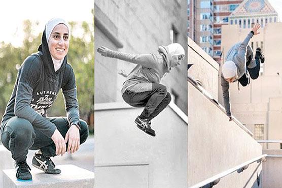 مشکل ترین کرتب دکھانے والی امریکی مسلم خاتون پارکر