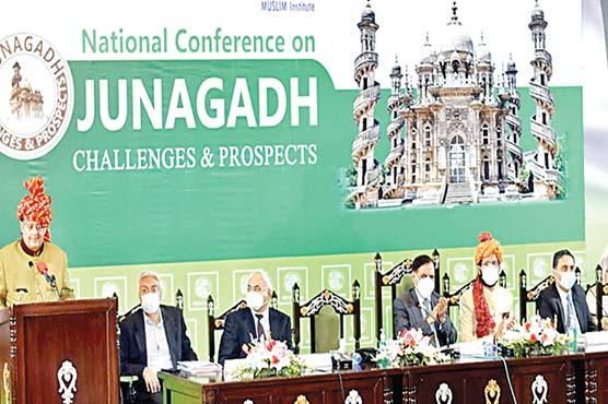 ریاست جوناگڑھ پاکستان کا حصہ ، بھارتی قبضہ غیر قانونی ہے ، مقررین