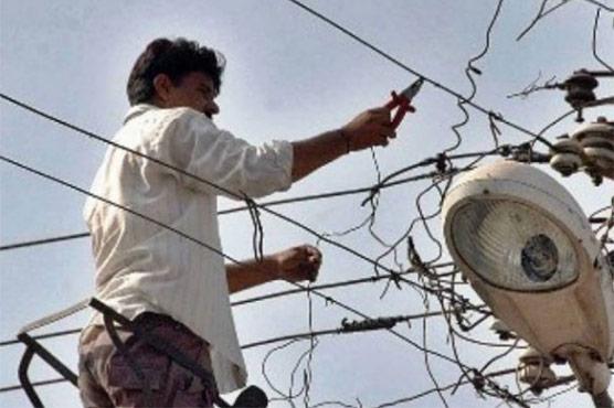 بجلی چوری ،13 افراد پر مقدمات
