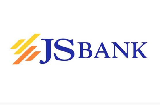 ڈیجیٹل ادائیگی سہولت،جے ایس بینک کا نفٹ سے اشتراک
