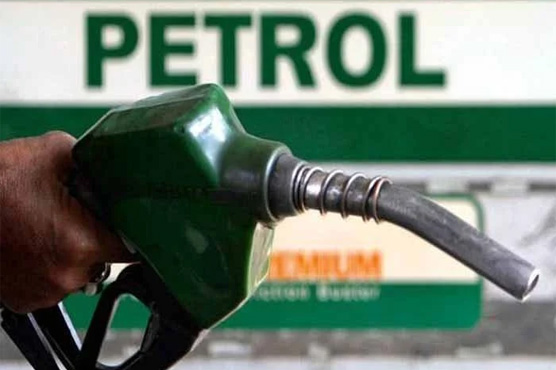 پٹرول کی قیمتوں میں اضافہ غیاث الحق کی مذمت