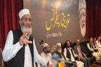مقبوضہ کشمیر کے آزاد نہ ہونے کی وجہ ہمارے حکمران:سراج الحق