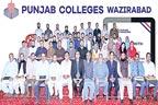 پنجاب کالج وزیرآباد میں  پروفیسرز میں ٹیب تقسیم