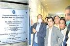 چیمبر :جدید سہولیات سے آراستہ ڈیجیٹل آڈیٹوریم کا افتتاح