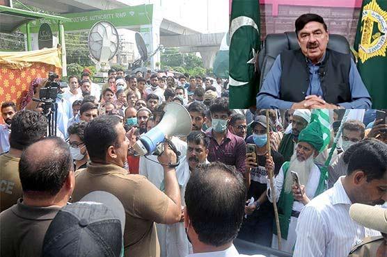 نیوزی لینڈ کا پاکستان میں کھیلنے سے اچانک انکار: عمران خان کا کیوی وزیراعظم کو فون، کرکٹ ٹیم کو سکیورٹی کی مکمل یقین دہانی مگر فیصلہ تبدیل نہ ہوا، دستانے پہنے ہاتھوں نے سازش کی: وزیرداخلہ