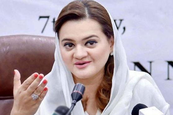 عمران خان بے روزگار ہونگے توعوام  کو روزگار ملے گا:مریم اورنگزیب