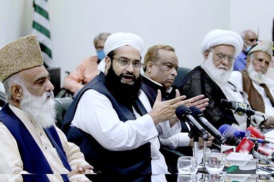 بھارت، پاک افغان تصادم کی سازشیں کر رہا: علماء و مشائخ