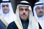 بھارت مسئلہ کشمیر کے حل کیلئے مذاکرات کرے: سعودی وزیر خارجہ، تعاون کی پیشکش