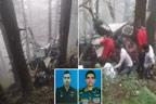 مقبوضہ کشمیر:بھارتی فوجی ہیلی کاپٹر تباہ، دو نوں پائلٹ ہلاک