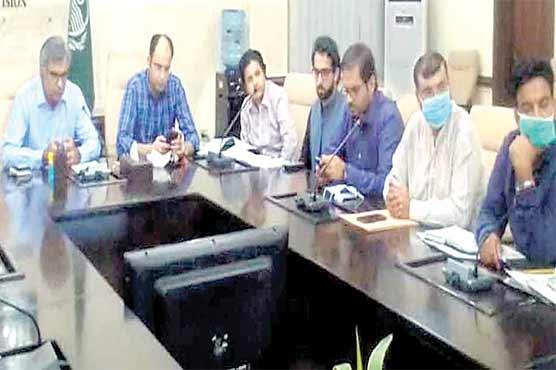 پرائس کنٹرول میکنزم پر عملدرآمد کے حوالے سے اجلاس