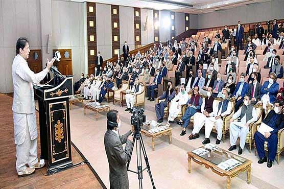 اصل جنگ پنجاب میں ، ترقیاتی فنڈز سے نہیں کارکردگی سے جیتیں گے : عمران خان