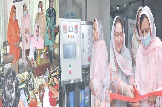 بیگم گورنرکا دورہ فیصل آباد،فلٹریشن منصوبوں کاافتتاح کیا