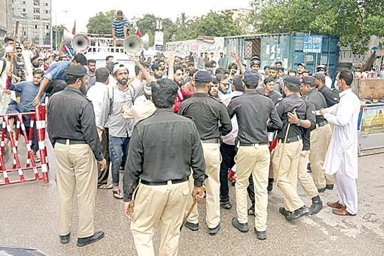 پی ایم سی نامنظور، اسلامی جمعیت طلبہ کا گورنر ہاؤس پر احتجاجی مظاہرہ
