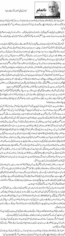 کیا جنرل کیانی پاکستان کے گورباچوف ہیں؟