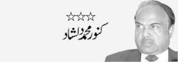 Kanwar Dilshad published on 20 August 2016
