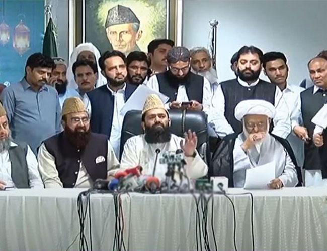 چیئرمین رویت ہلال کمیٹی مولانا ابوالخبیر آزادشوال کا چاند نظر آنے کا اعلان کرتے ہوئے