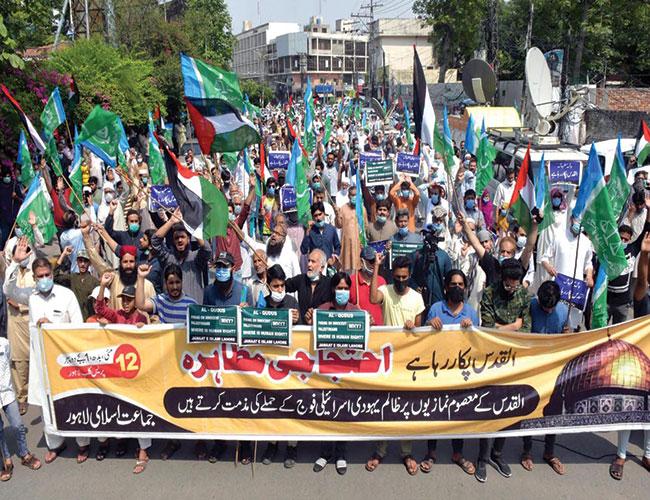 لاہور:جماعت اسلامی کے زیر اہتمام اسرائیل کیخلاف احتجاجی مظاہرہ کیا جارہا ہے