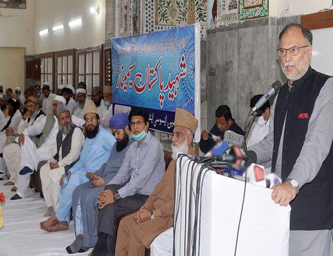 لاہور:احسن اقبال جامعہ نعیمیہ میں سیمینار سے خطاب کرتے ہوئے