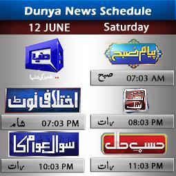 Dunya News Schedule